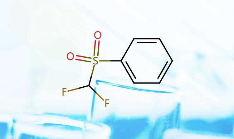 二氟甲基苯砜 CAS:1535-65-5