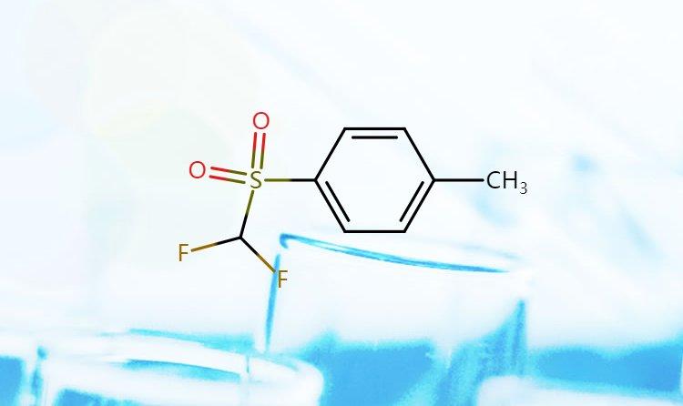 二氟甲基对甲苯砜 CAS:4837-17-6