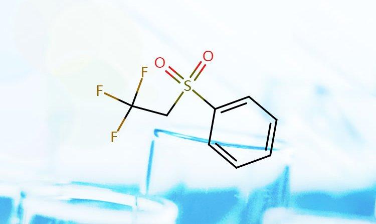 三氟乙基苯砜  CAS:56354-44-0