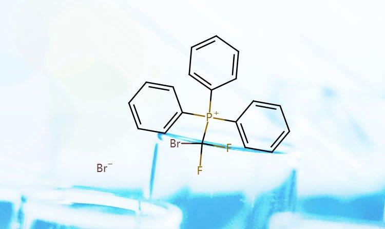 (溴二氟甲基)三苯基溴化磷  CAS:58201-66-4