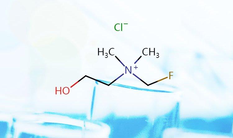氟氯化胆碱  CAS:459424-38-5