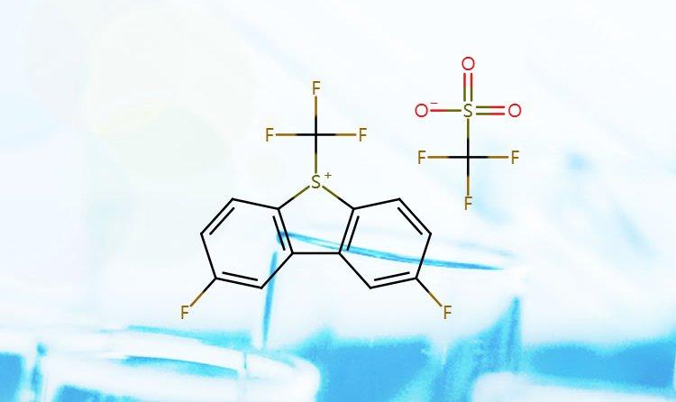 梅本试剂Umemoto Reagent II   CAS:1961266-44-3