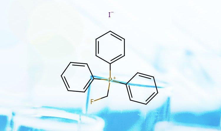 一氟甲基三苯基碘化膦 CAS:28096-32-4
