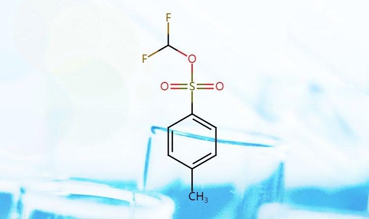 二氟甲基对甲苯磺酸脂  CAS:14277-20-4