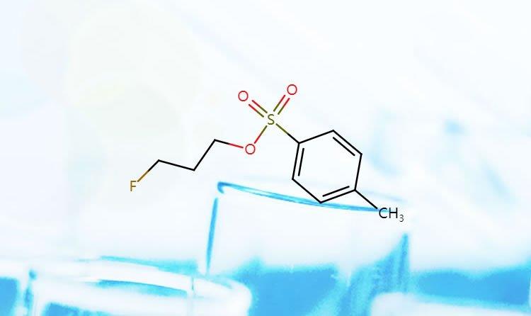 3-氟丙基 4-甲基苯磺酸酯 CAS:312-68-5