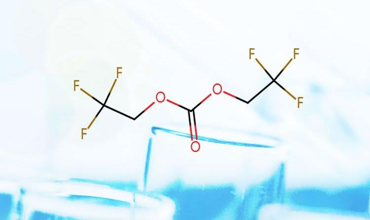 二(2,2,2-三氟乙基)碳酸酯 (TFEC)CAS:1513-87-7
