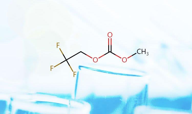 甲基三氟乙基碳酸酯 (MTFEC)CAS:156783-95-8